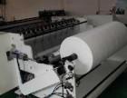 山东全自动卫生纸卷筒纸加工设备