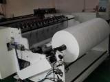 山東全自動衛生紙卷筒紙加工設備