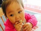 萌宝宝家庭式0-3岁幼儿托管