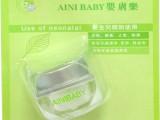 艾妮明星产品(婴肤乐)