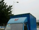珠海4.3米货车出租,搬家拉货、价格特惠
