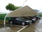 益阳车棚设计 娄底停车棚安装 萍乡汽车蓬最新造价