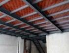 专业钢结构阳台房屋扩建钢结构阁楼隔层楼梯制作封阳台