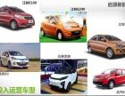 全国诚邀助力新能源共享汽车投资项目合作伙伴