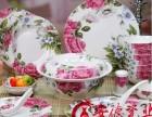 厂家批发陶瓷餐具,陶瓷餐具定制