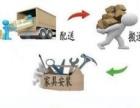 专业家具配送安装,家具拆装,搬运挪屋