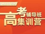 中国高考补习秀学校