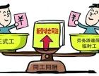 石家庄办理校外办学培训机构