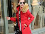 2015秋冬款韩版加厚大码女士棉衣 大毛领中长款女式修身羽绒棉服