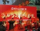 南京礼仪庆典公司,南京演出庆典公司,南京演出策划