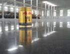 济南生产金刚砂地面材料公司展厅样板