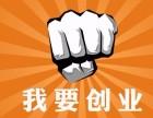 松山湖代办卫生许可证,餐饮许可证,食品流通许可证代办