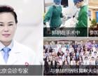 东莞国岸耳鼻喉医院:寒假特邀北京耳鼻喉专家教授联合会诊