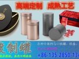 铁盒厂家定做圆形饼干包装铁盒 直径280MM