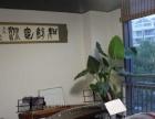 古筝初级12节课,每节课1.5小时,可上门教