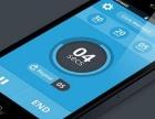 湖南正致教育UI设计:学UI设计需要多少钱?