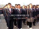供应上海新款中小学校服 校服定制 专业订做制服