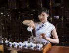 重庆哪家的茶艺培训班比较好?