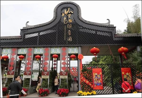 全陪团 郑州去长隆七日游