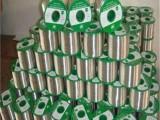 闸北汶水路锡丝回收汶水路锡灰回收废品回收站