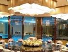 我们一直专注于宴会外卖服务,厨师都有五星级酒店