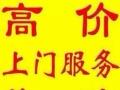 安庆开心二手车有限公司