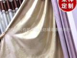 生产销售 仿3D压花遮光布 宾馆酒店家装窗帘布 批发柯桥窗帘面料