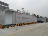 自用撬装加油站装置设备 建设 手续 运营管理 正规化运营