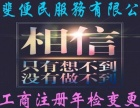 莆田厦门福州专业代理记账、财务审计、纳税申报等服务