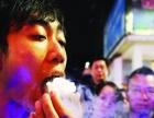 烟雾冰淇淋分子魔法美食引领夏季时尚