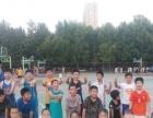 郑州中小学篮球、中招体育培训