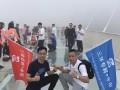 深圳香港中山公司注册代办,代理记账报税,中山本地区可上门办理