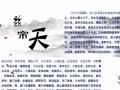 北京起名算命风水预测 改运化解和合婚姻。如公老师