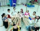 华翎总校 专业为零基础学员打造课程 钢管舞 爵士舞