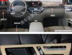 奔驰S300加装座椅记忆实例