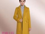 批发2014秋冬新款女装羊绒大衣欧美大牌西装领双排扣羊绒大衣长袖
