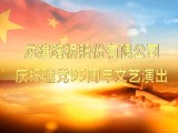 抖音火山快手短视频后期制作剪辑 字幕