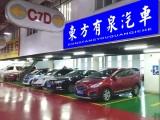 外地车能在天津卖 天津收购外地牌的二手车公司