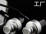 金属入耳式耳机 手机线控 **3.5通用耳机接口  可logo定