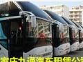 石家庄商务租车 高低档自驾轿车,机场接送 会议旅游