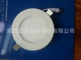 【麦火】超薄天花灯 侧光式压铸铝4014光源 原装进口导光板面板