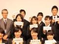 常州好的日本留学机构!
