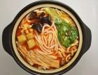 过桥米线加盟 北京品味轩怎么样?