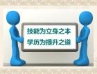 湖南学信网教育-湖南成人高考,长沙自考报名90%通过率以上
