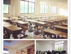 【无锡博仁】中小学英语辅导,课外辅导找博仁