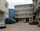 申港街道,标准厂房600平米分租