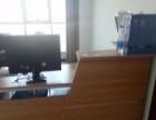 九成新 新式办公家具转让