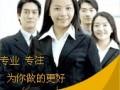 欢迎进入-安阳三星冰箱(各中心)售后服务官方网站电话