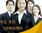 欢迎进入-安阳华帝油烟机(各中心)售后服务官方网站电话