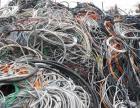 海沧废铜上门回收-龙池开发区电缆电线回收